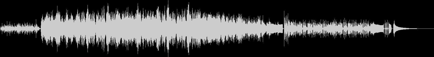 鍵盤ハーモニとクラリネットの日常コミカルの未再生の波形