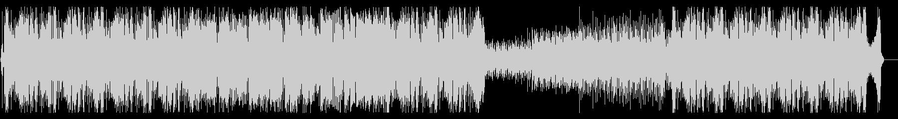 にぎやかで明るいスタンダードなラテンの未再生の波形