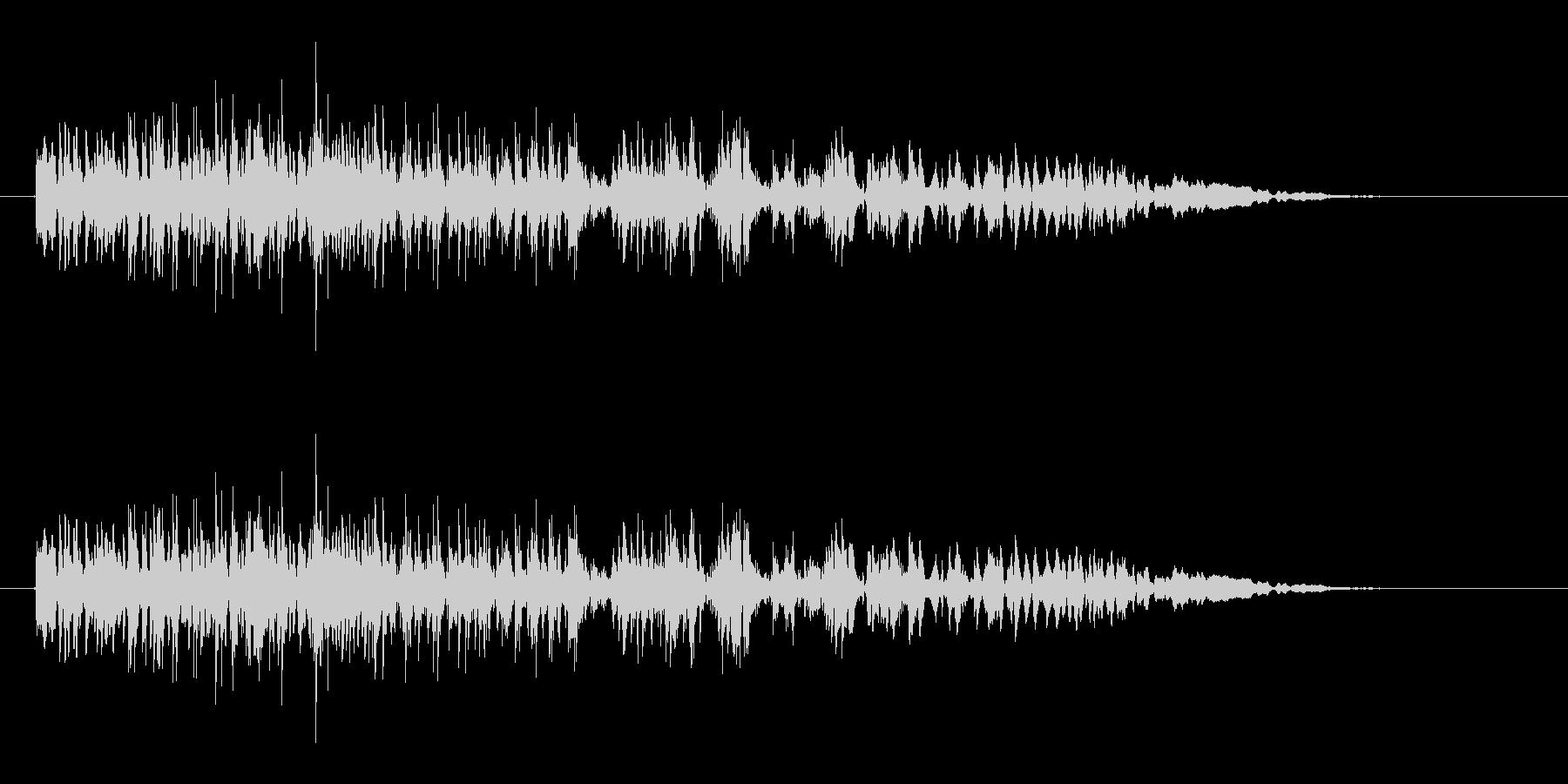 怪物の叫び声2(ウワー)の未再生の波形