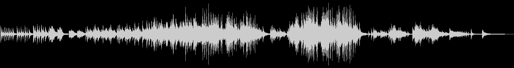 「あの日咲いたヒマワリへ」ピアノソロの未再生の波形