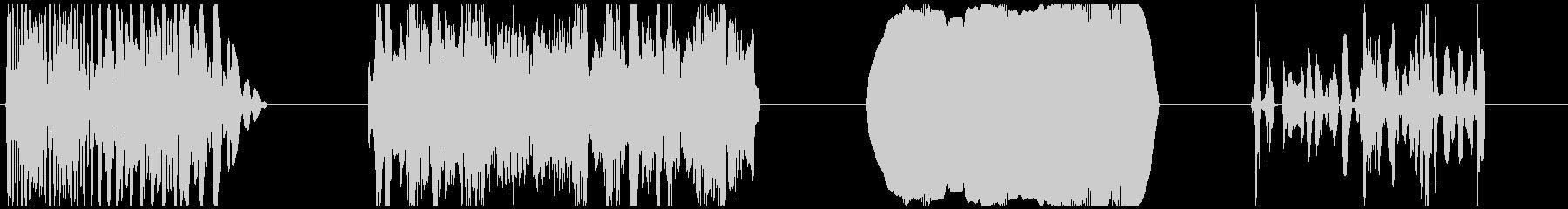 【未来の対話型コンピュータがダウン!】の未再生の波形