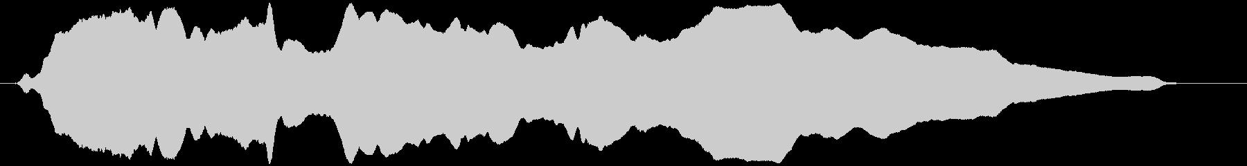 うねる風 オノマトペ(遅下降)ヒヨヒヨ…の未再生の波形