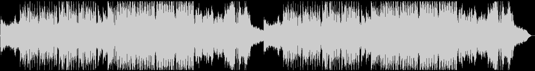 怪しいメルヘン曲・バイオリンの未再生の波形