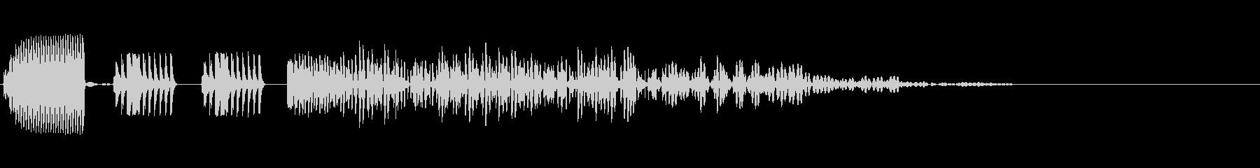 爆弾10の未再生の波形