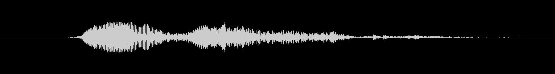 鳴き声 男性の叫びヒット04の未再生の波形