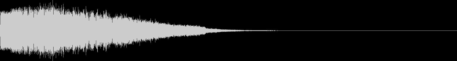 ギュイーン 重め ギューン 光る 026の未再生の波形