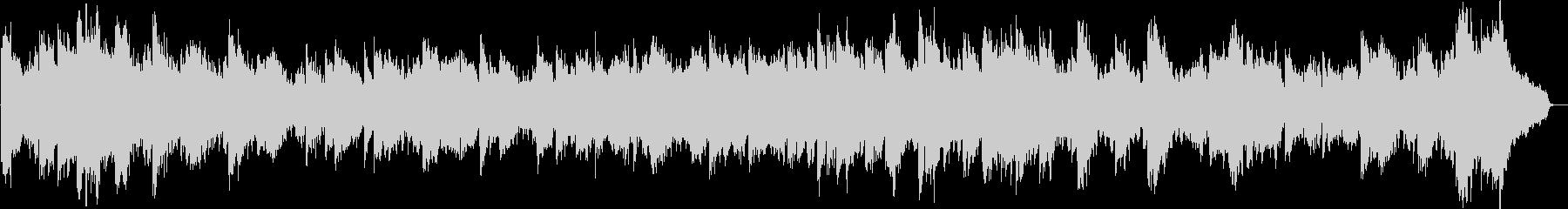 ショパンのエチュード Op10 No1の未再生の波形