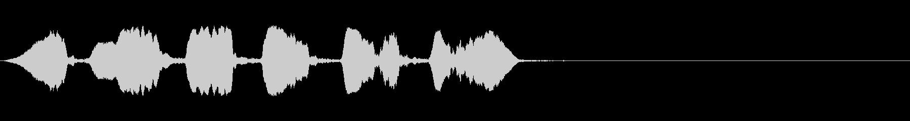 サイレンホイッスル:キャラクターが...の未再生の波形
