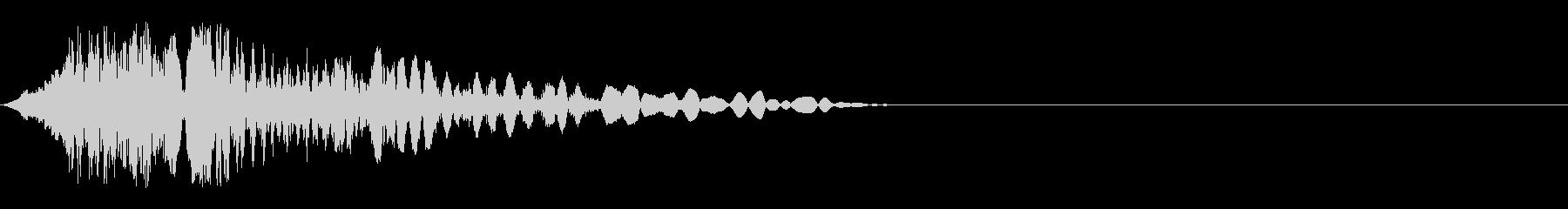 重量感のあるパンチ音04(+風切り)の未再生の波形