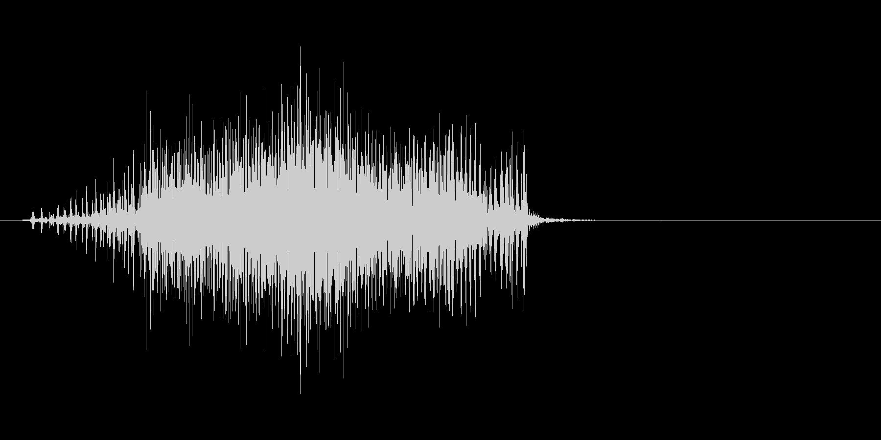 ジッパー(閉める、カバン、チャック)の未再生の波形