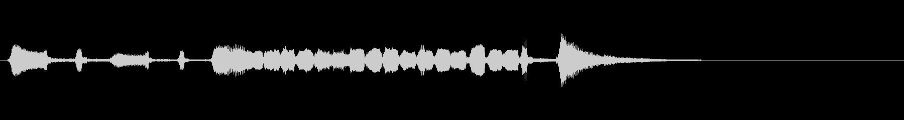 【生演奏】アコーディオンジングル17の未再生の波形