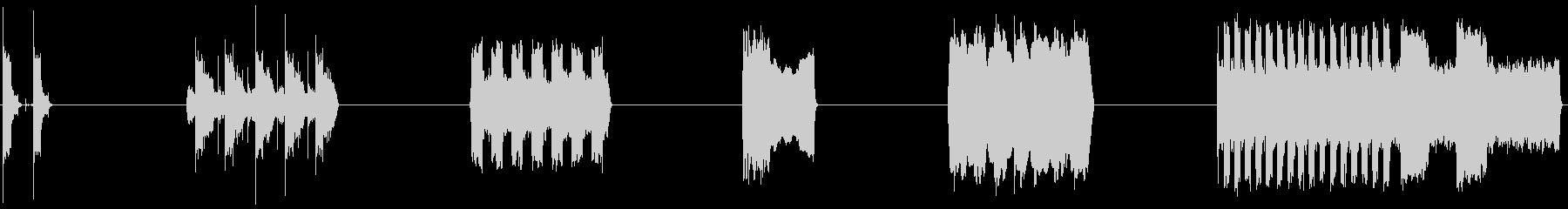 ショートシグナル、6バージョン、シ...の未再生の波形