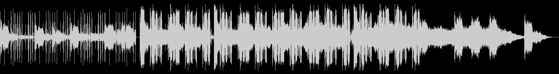 ピアノとシンセのチル・ヒップホップの未再生の波形