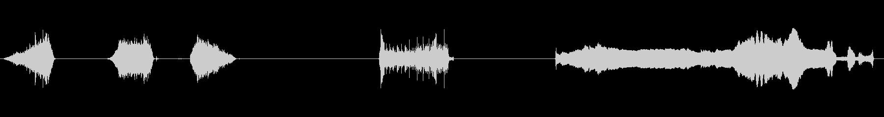 バルーンサウンド、3バージョン; ...の未再生の波形