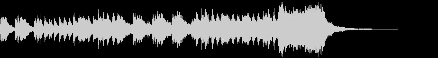 William Tell Overture (excerpt)'s unreproduced waveform