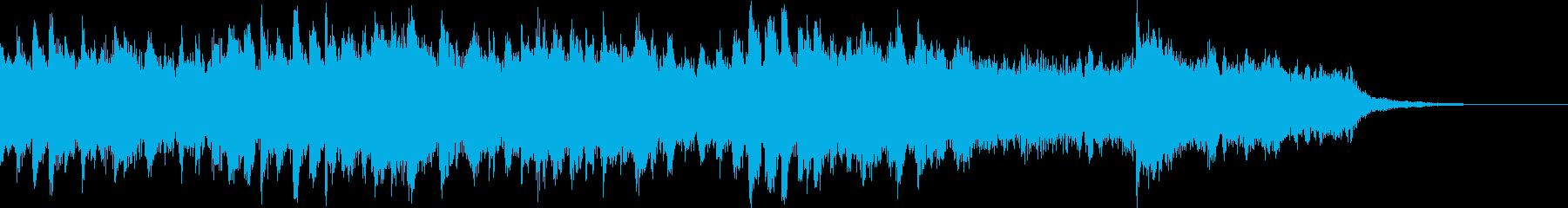 奇妙でホラーチックなエンディングの再生済みの波形
