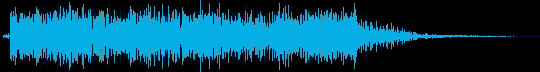 エレキギター:ピックスライドの再生済みの波形