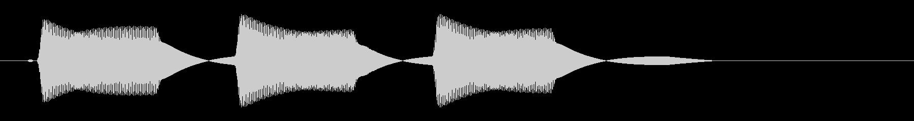 ピピピッ(高音でクリア)の未再生の波形