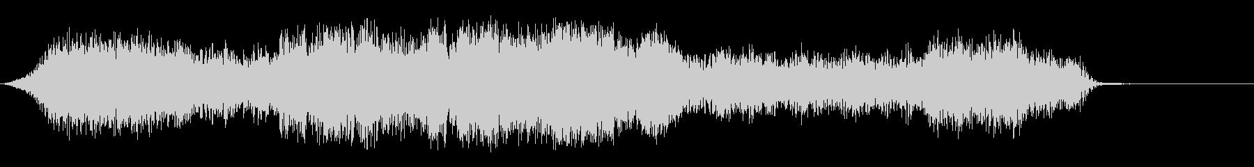 ミステリーホローの未再生の波形