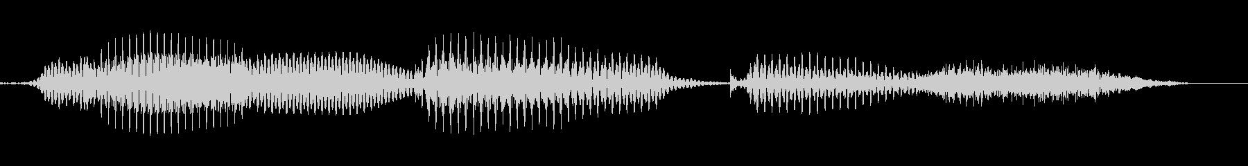 問題ですの未再生の波形