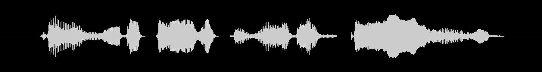 チャンネル登録よろしくぅ↑の未再生の波形