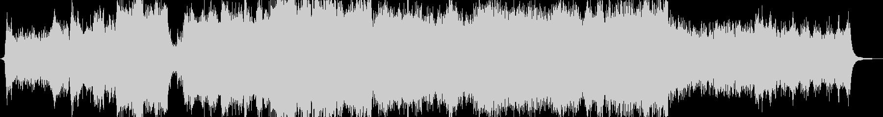 躍動感あるオーケストラサウンドの未再生の波形