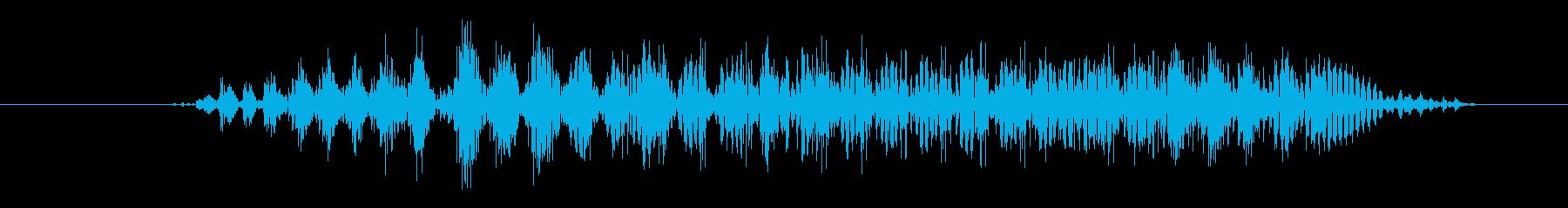 ゴブリン スクリームショートペイン02の再生済みの波形