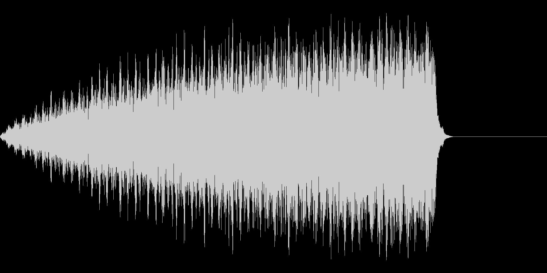 シュギューンシュギューンの未再生の波形