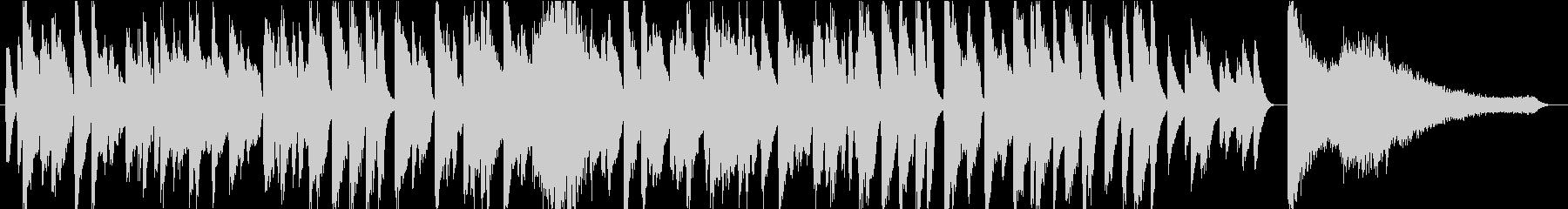 ハッピーバースデートゥーユー JAZZの未再生の波形