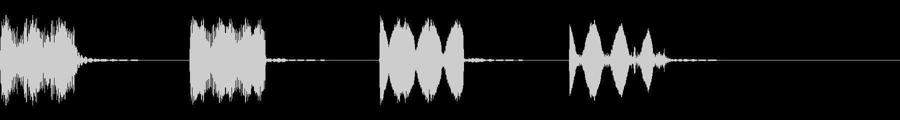 スパイシーなゲーム効果音,SE07-04の未再生の波形