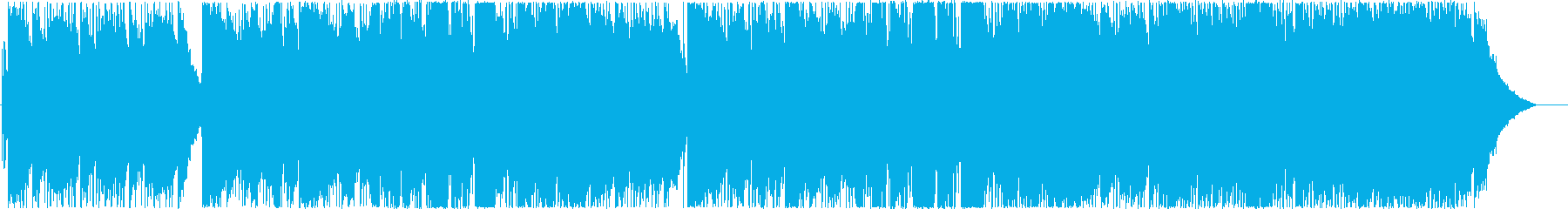 a prioriの再生済みの波形