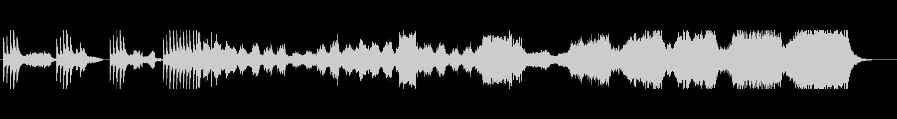 ダーク・ファンタジーのオーケストラ曲の未再生の波形