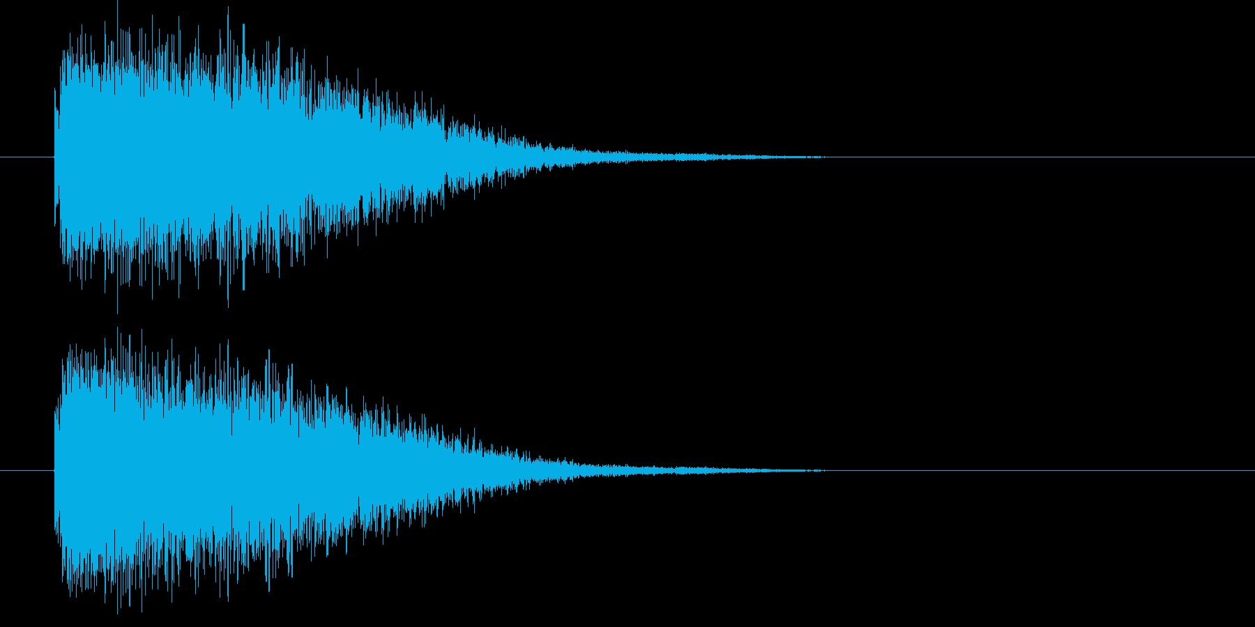 ビーム系攻撃音の再生済みの波形