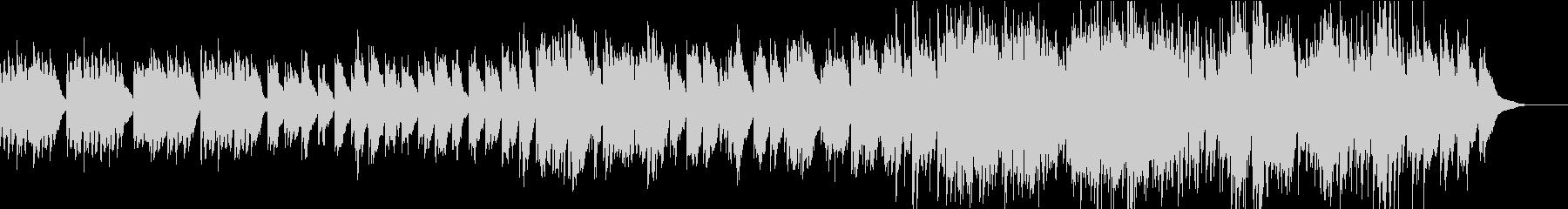 エコーの効いた前向きなピアノソロの未再生の波形