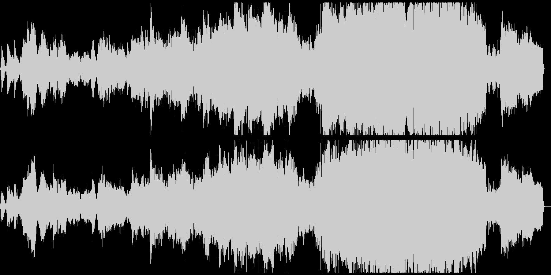 壮大なオーケストラのアメイジンググレイスの未再生の波形