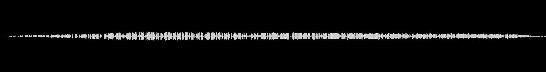シュッ(スワイプ音です)の未再生の波形