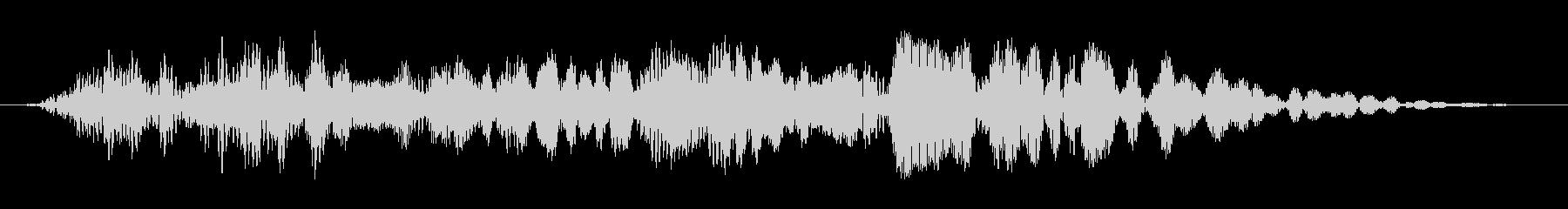 ホラーサスペンス(デユウウウン)の未再生の波形