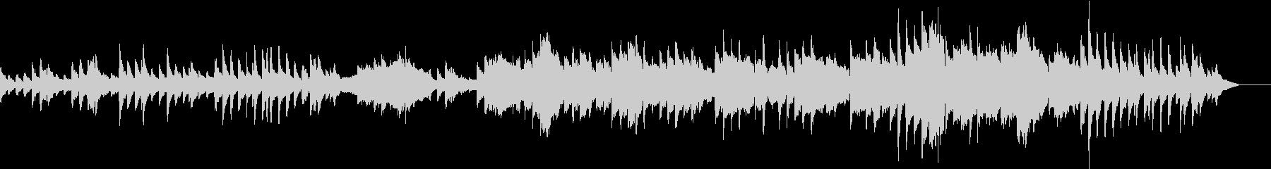 有名歌曲 オンブラマイフ オーボエの未再生の波形