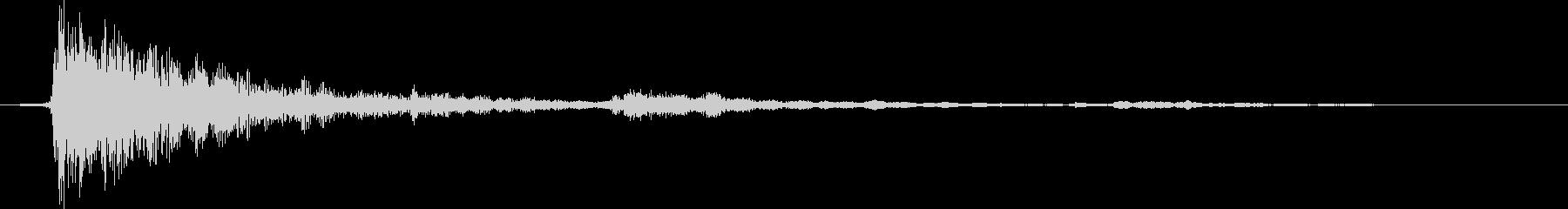 パシャンA(湯船で水面を打つ音)の未再生の波形