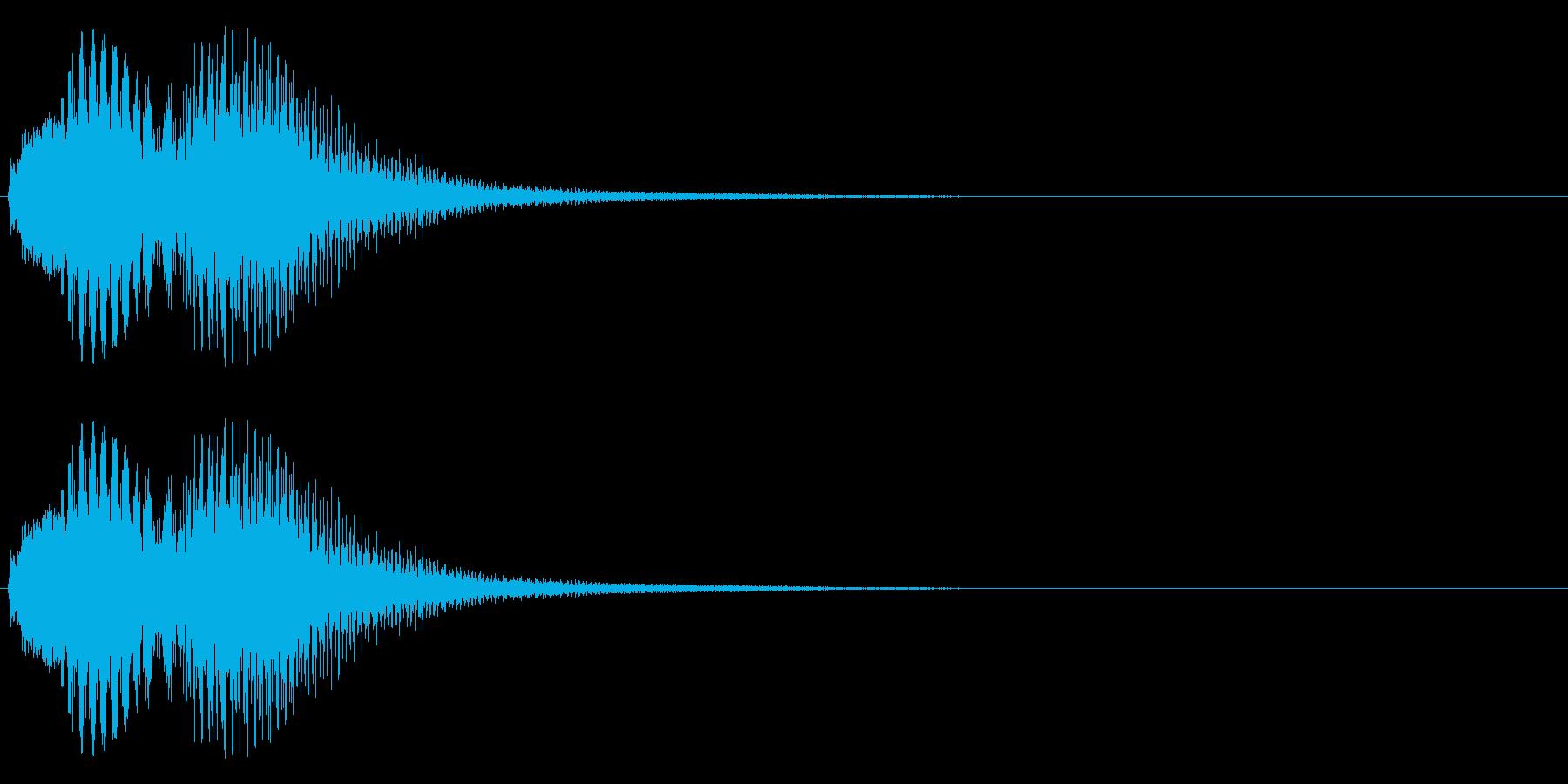 チャイムの再生済みの波形