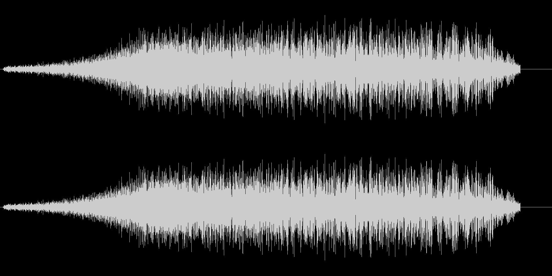 シュワー・ウン(拡張と縮小)の未再生の波形