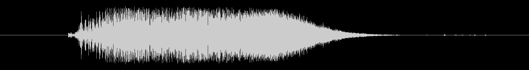 剣 スクイーズ01の未再生の波形