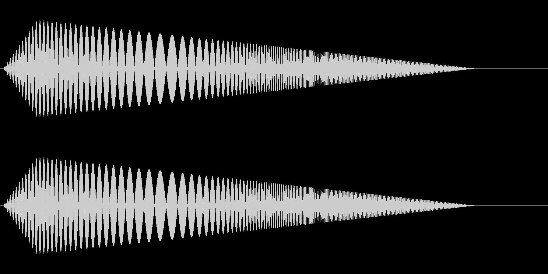 【コミカル】肉球・足音・スタンプ3の未再生の波形