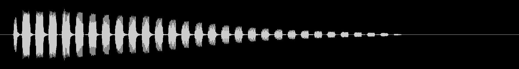 ビヨンッ (生物が跳ねる音)の未再生の波形