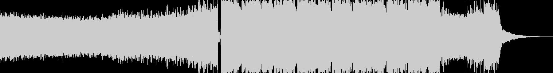 アグレッシブシネマティックヘヴィロックcの未再生の波形