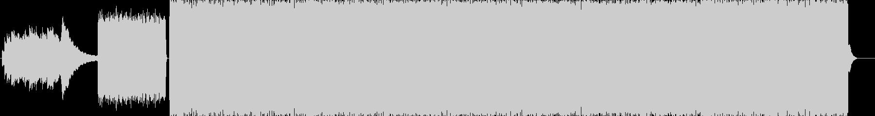 スケートのCMに使える疾走バンドサウンドの未再生の波形