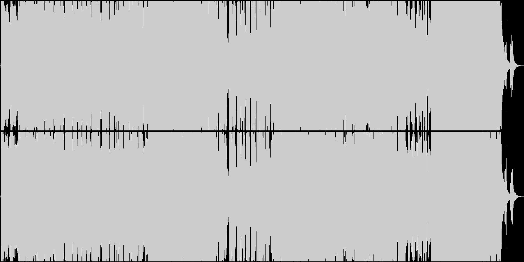 ドラマチックなロックバラードの未再生の波形