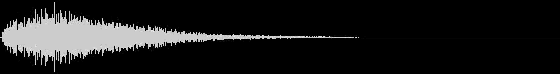 パキューン(銃の発射音)の未再生の波形