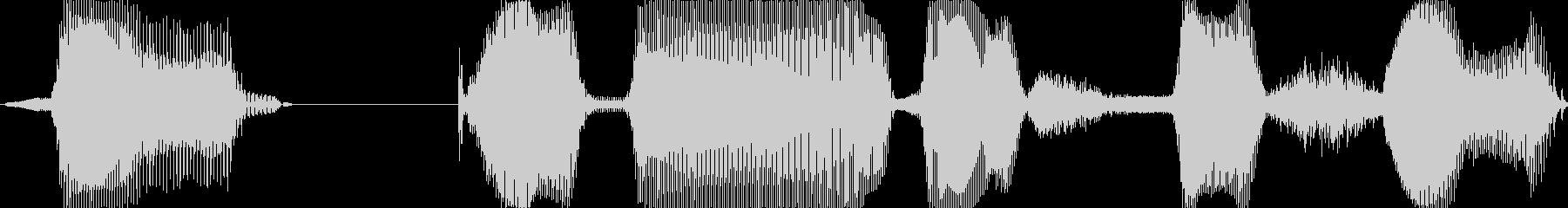 ビッグボーナス!の未再生の波形