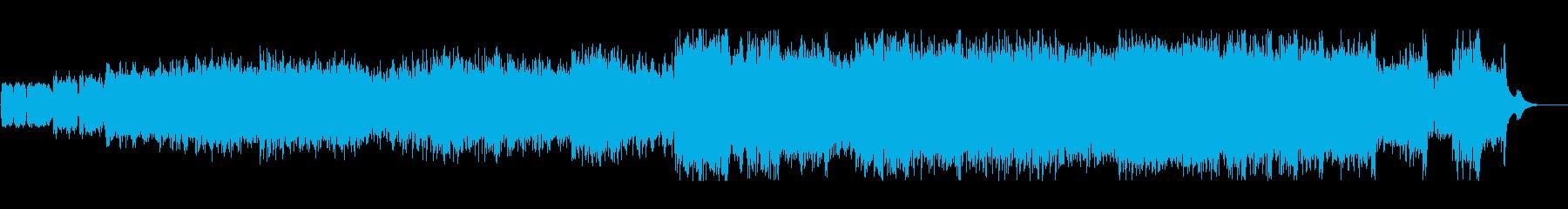 フィナーレを感じさせる壮大な曲の再生済みの波形